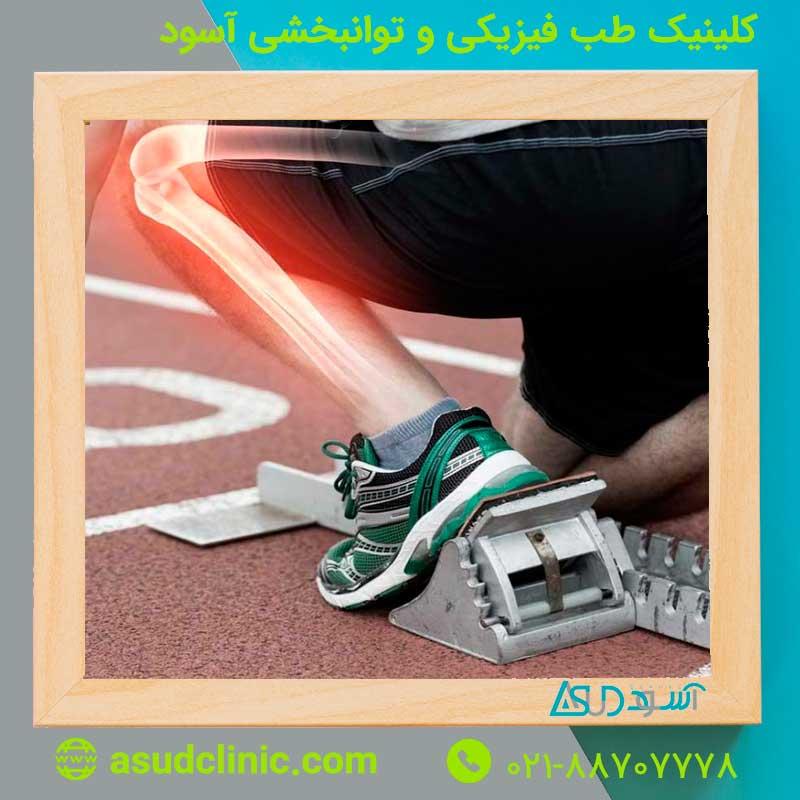 درد در مفاصل بازو و پا: علل و درمان ، بیماری های احتمالی
