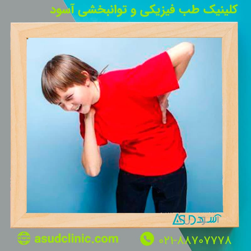 چه عواملی باعث درد مفصل در کودکان می شود؟