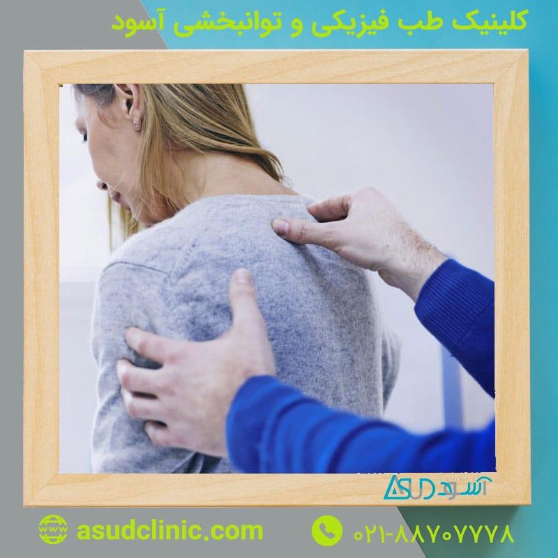 4 عادت برای بهبود درد در قسمت فوقانی کمر